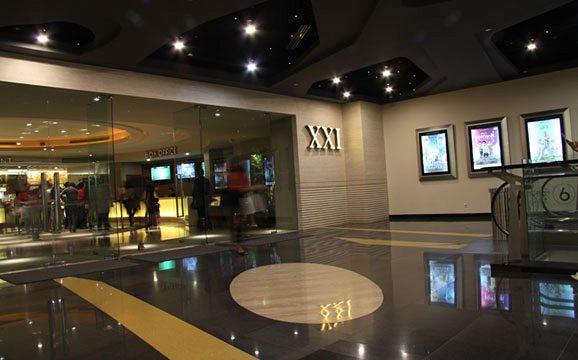 Cinema XXI (Plaza Indonesia)