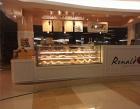 Renaldo's Apple Strudel & Pastries Photos