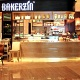 Bakerzin (Plaza Indonesia)