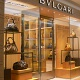 Bvlgari (Plaza Indonesia)