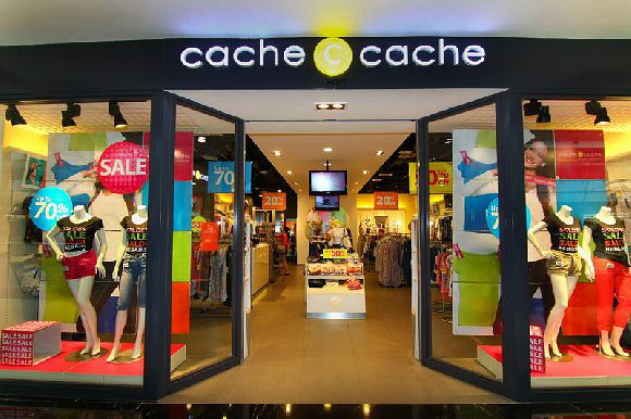 how to clear cache in c