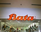 Bata Photos
