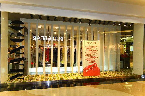 Mango (Pondok Indah Mall)