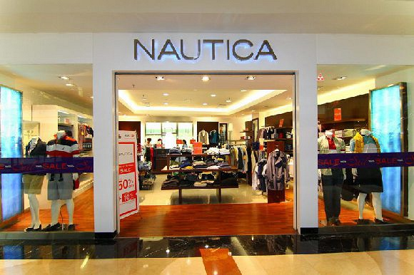Nautica (Pondok Indah Mall)