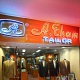 A Tham Tailors (Pondok Indah Mall)