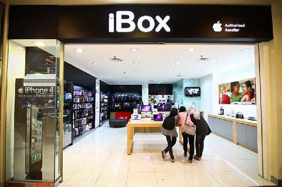 iBox (Pondok Indah Mall)