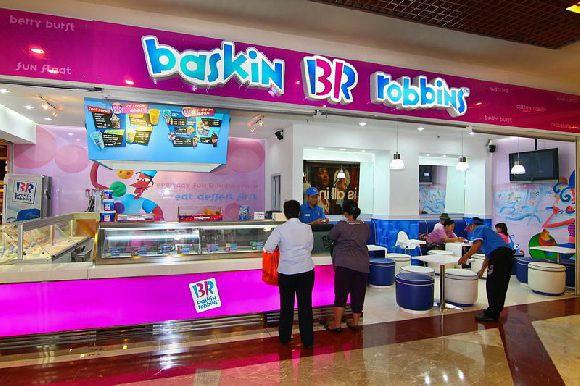 Baskin Robbins (Pondok Indah Mall)