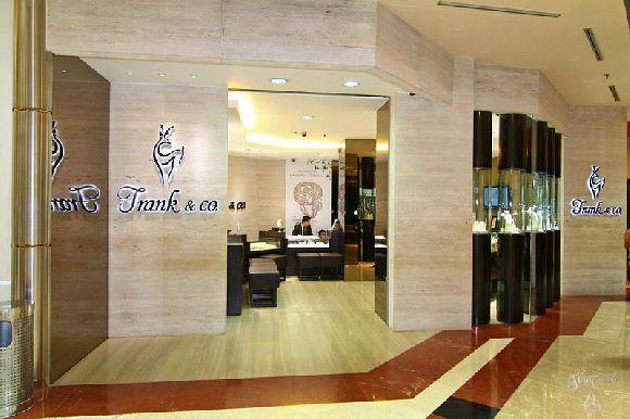 Frank & Co (Pondok Indah Mall)