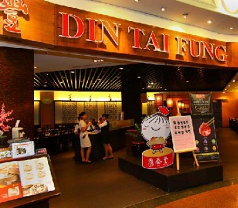 Din Tai Fung Photos
