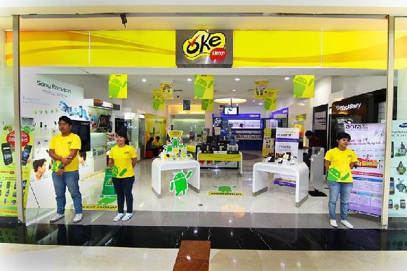 Oke Shop (Pondok Indah Mall)