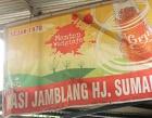 Cumi Goreng Sumarni  Photos
