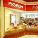 Pigeon (Pondok Indah Mall)