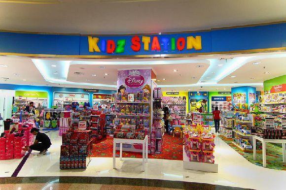 Kidz Station (Pondok Indah Mall)