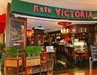 Kafe Victoria Photos
