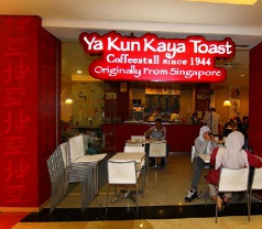 Ya Kun Kaya Toast Photos