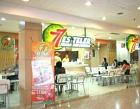 Es Teler 77 Photos