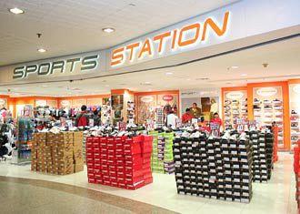 Sports Station (Blok M Plaza)