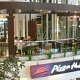 Pizza Hut (Blok M Plaza)