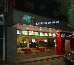 Taste of Singapore Photos