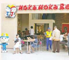 Hoka-Hoka Bento Photos