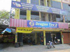 Dragon Tire 2 Photos