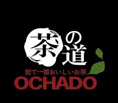 Ochado  Photos