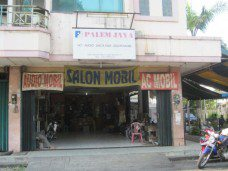 Palem Jaya  Photos