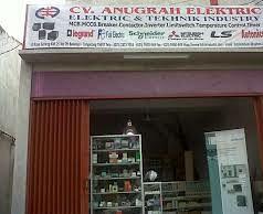 CV Anugrah Elektric Photos